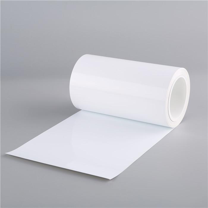 7.5C白色离型膜30-40g