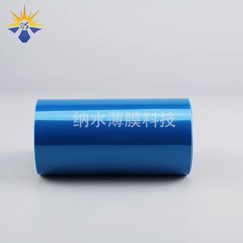 http://www.sznshbm.com/data/images/product/20210528111617_496.jpg