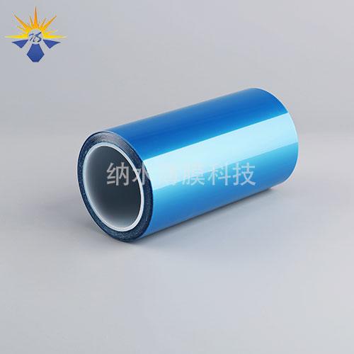 http://www.sznshbm.com/data/images/product/20210528111618_515.jpg