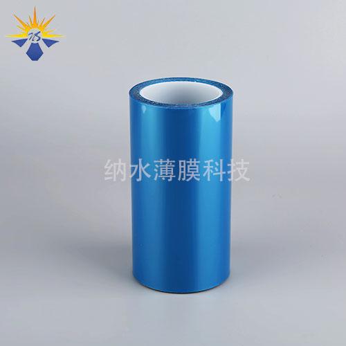 http://www.sznshbm.com/data/images/product/20210528111618_828.jpg