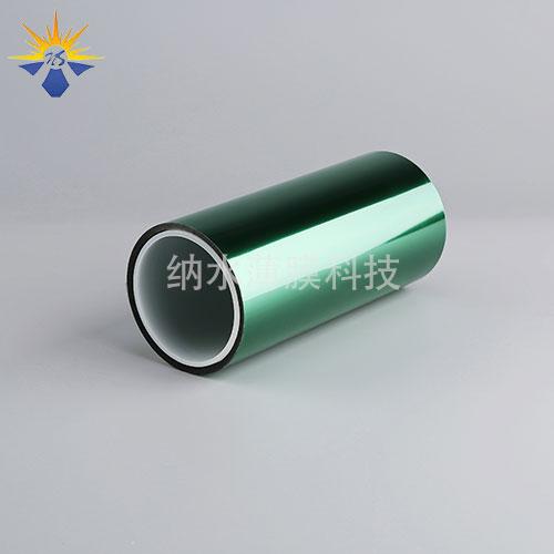 http://www.sznshbm.com/data/images/product/20210528114704_245.jpg