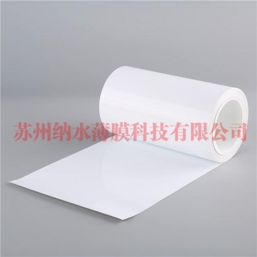 5C白色离型膜4-10g