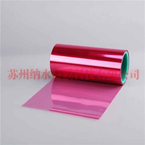 5C玫红色离型膜4-10g