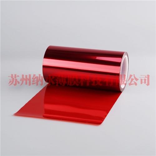7.5C中国红离型膜20-30g