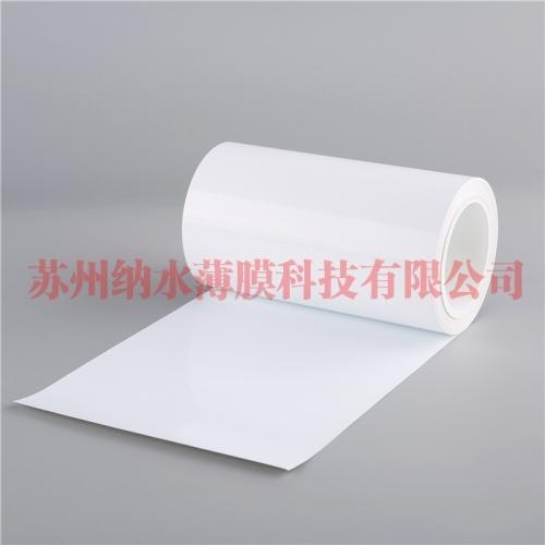 2.5C哑光单面防静电离型膜3-5g
