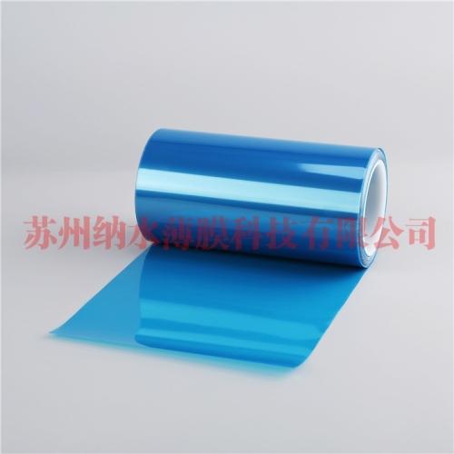 5C蓝色单面防静电离型膜20-30g