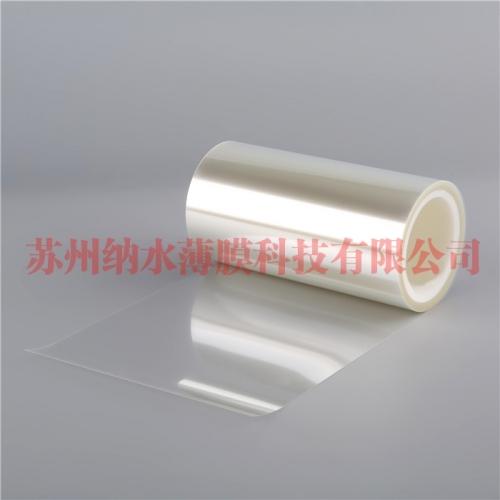 5C透明双面离型双面防静电离型膜3-5g