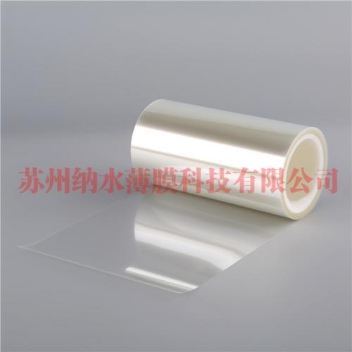 7.5C透明氟素离型膜3-5g