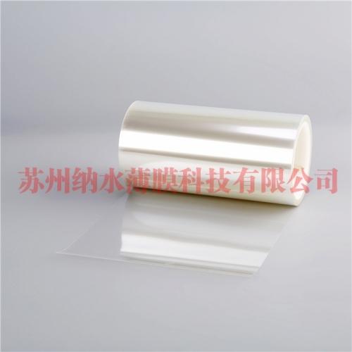 7.5C透明氟素离型膜4-10g