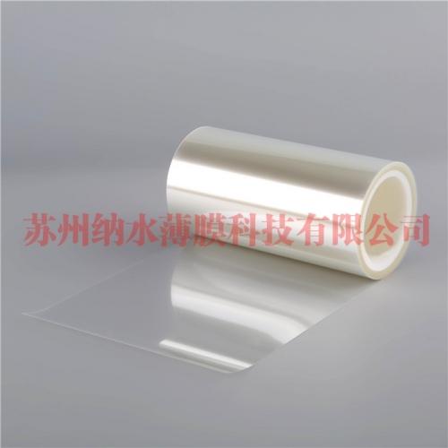 7.5C透明离型膜4-10g