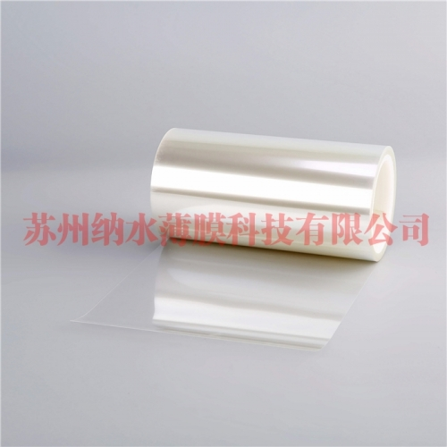 7.5C透明离型膜10-20g