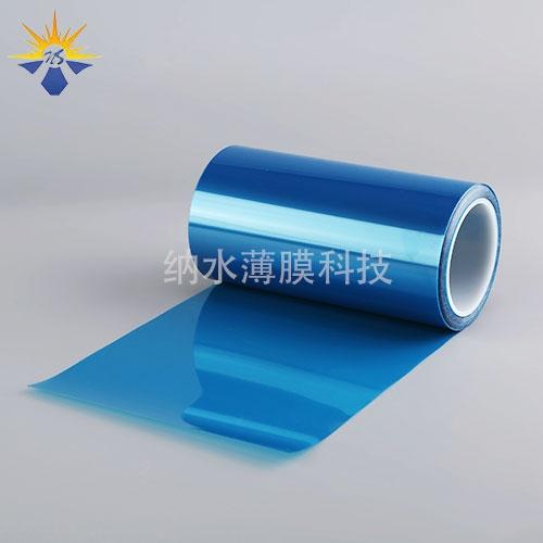 常熟5C蓝色离型膜4-10g
