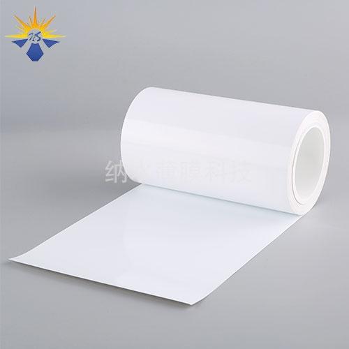 常熟7.5C白色离型膜3-5g