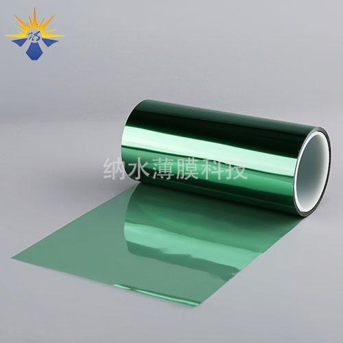 绿色离型膜